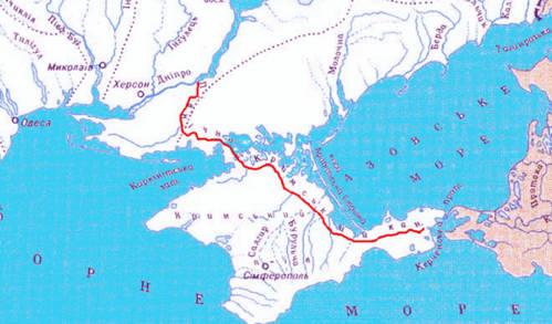 Water Krym